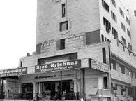 Sri Krishnas Garden Restaurant