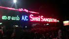 Shri Sangeethas Restaurant