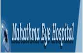 Mahathma Eye Hospital